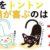 猫のお尻や腰をトントン叩くとなぜ喜ぶ?過剰グルーミングになる?